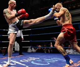 Do you want to test yourself in the RING and become a ProKick kickboxing fighter